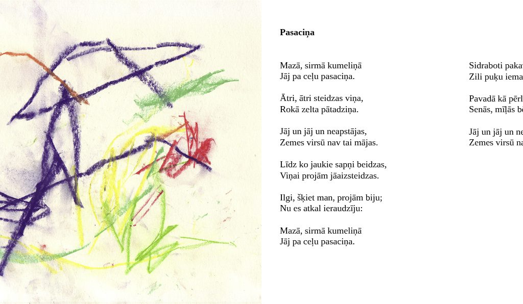 Rainis Un Aspazija / Ilustrēti Dzejoļi