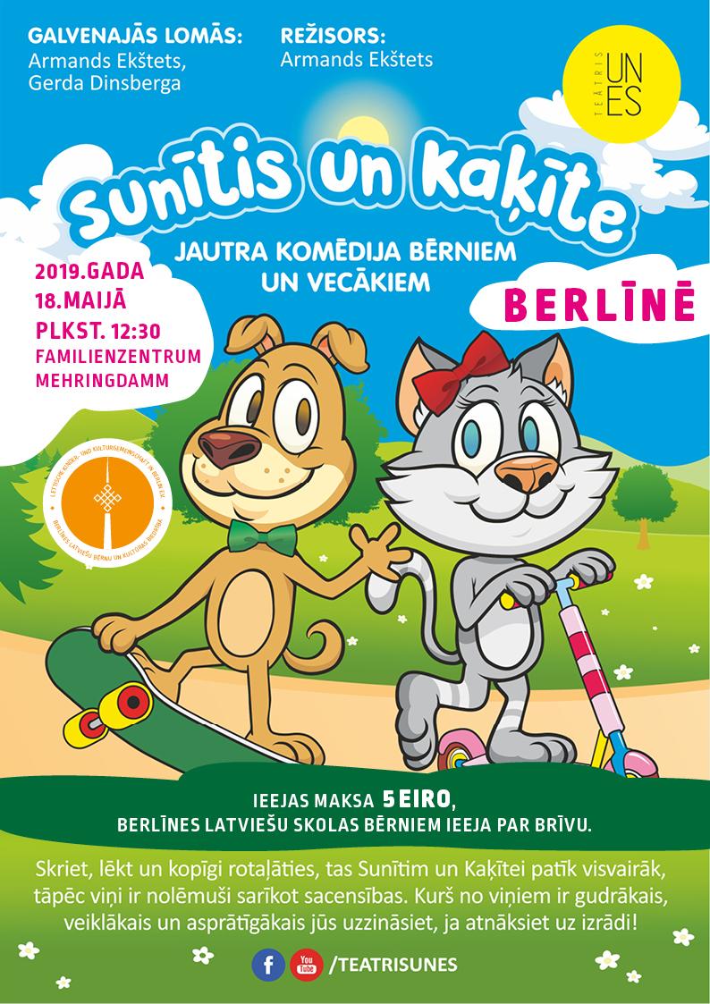 """Teātra Izrāde Bērniem """"Sunītis Un Kaķīte"""" - Berlīnē, 18. Maijā 2019"""